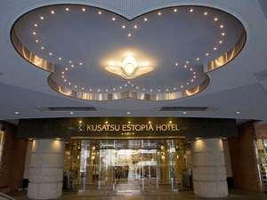 クサツエストピアホテル:写真