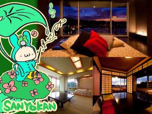 雨期にウ・キ・ウ・キ♪5月~7月前半にお得なグレードアップ宿泊プラン