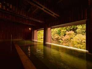 半露天風呂「せせらぎの湯 和(なごみ)」の秋の風景。