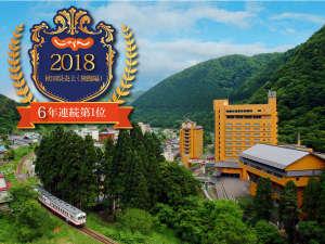 おかげ様で2018年秋田県売上第1位!(旅館編)これからもご愛顧の程よろしくお願い致します。