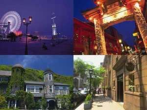 旧居留地など神戸の観光スポットにもアクセス抜群!!