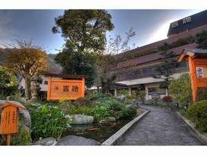 吉池旅館の画像
