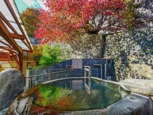 【西湯】秋の紅葉を楽しみながら入る露天風呂は格別♪♪