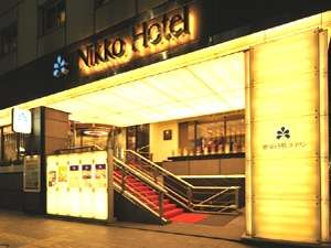 銀座日航ホテル [ 東京都 中央区 ]