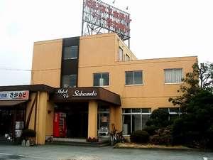 ビジネスホテル ニューサカモト