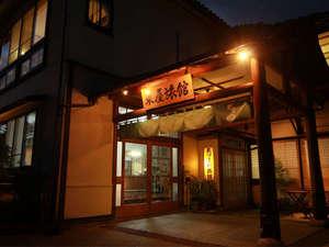 川端の宿 東屋旅館