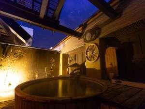【貸切露天風呂】晴れた日の夜空は綺麗な星をお楽しみ頂けます