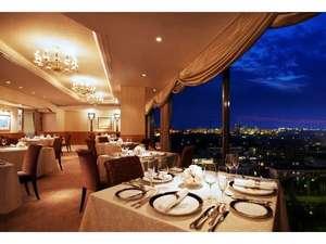 レストラン シャトウ 8階●ホテル最上階からパノラマ広がる天空のフランス料理レストラン