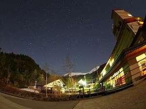 星降る宿  濁河温泉  旅館 御岳