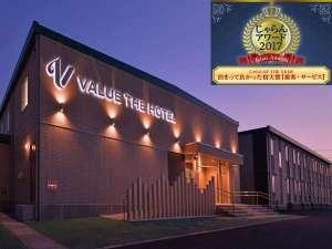 バリュー・ザ・ホテル東松島 矢本の画像