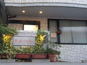 道後ドミトリーホテル [ 愛媛県 松山市 ]