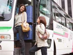 札幌&旭川発着の便利な無料送迎バスは毎日運行