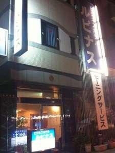 ビジネスホテル ルピナス [ 香川県 高松市 ]
