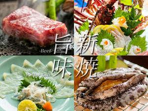 ■選べる会席■ 厳選お刺身・佐賀県産牛・鮑・蟹・肉蒸籠蒸し・・・あなたの食べたいを叶えます♪