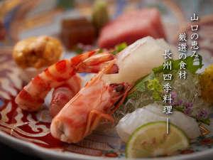 全国で9名のみに委嘱された「日本料理指南役」の一人、和食文化を伝える梶本の長州四季料理をご賞味下さい
