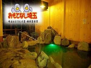 露天風呂です。とっても静かで、空気が良くて、さわやかです。