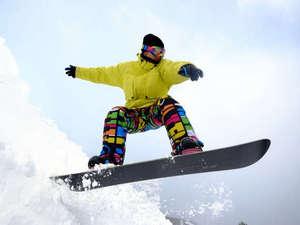 スノーボードをめいっぱい楽しめるスキー場へは車で7分♪