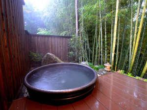 【露天風呂】帰天(きてん)の湯に併設。自然に抱かれてゆっくりと疲れを癒して下さい。