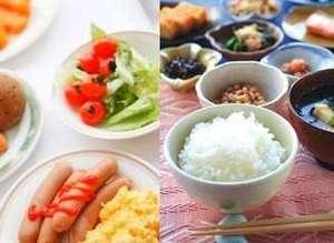 【バイキング朝食 無料 】ご利用時間⇒6:30~9:00