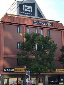 ステーションホテル25