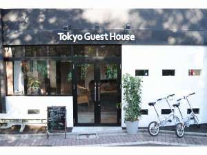 Tokyo Guest House Ouji Music Lounge [ 東京都 北区 ]