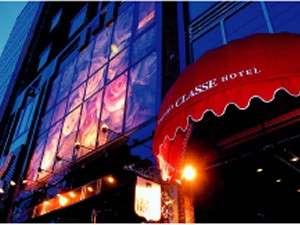 札幌クラッセホテル:写真
