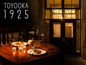 シンプルさが心地よい客室はわずか6室。開放的な非日常空間でワンランク上質な大人の旅を。
