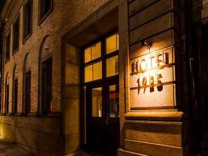 1925年築の登録有形文化財の元銀行を甦らせたレトロクラシックなホテルです。