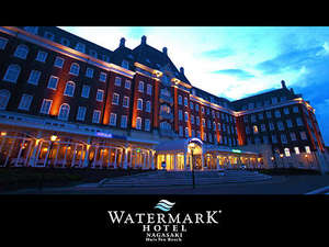 ウォーターマークホテル長崎ハウステンボスの画像