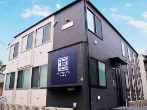 ヒロマスイン 千歳烏山 / Hiromas Inn Chitose-karasuyama