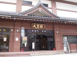 ホテル本能寺 image