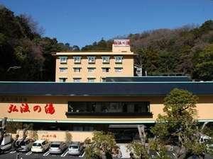 弘法の湯 長岡店