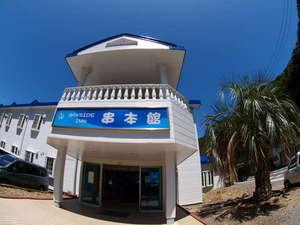 洋風民宿 Bay Side Inn 串本館 [ 東牟婁郡 串本町 ]