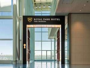 ホテルエントランスは第3ターミナル出発ロビー内