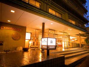 道後グランドホテル [ 愛媛県 松山市 ]  道後温泉