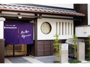 京都Ranz 三条Ogawa:写真