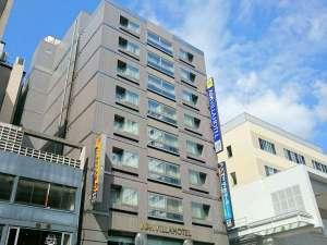 アパヴィラホテル<金沢片町>(アパホテルズ&リゾーツ):写真