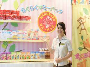 【らくらくマミーパック】オムツ・粉ミルク・おしりふき・ベビーフードorお菓子を無料でプレゼント♪