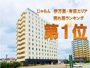 伊万里・有田エリア宿泊室数 NO.1♪皆様のご愛顧に感謝致します