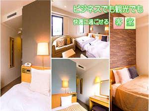 シングルのお部屋のベッドはセミダブルサイズになっておりますので、ご夫婦やカップルにもオススメです♪