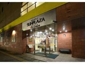 奄美サンプラザホテル image