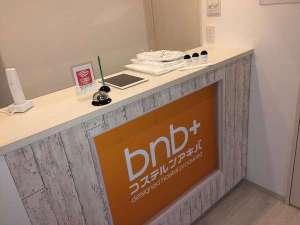 bnb+コステルンアキバ
