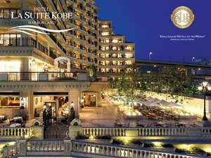 ホテル ラ・スイート神戸ハーバーランド:写真