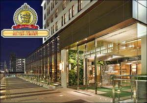 ホテル ココ・グラン高崎 メインエントランス