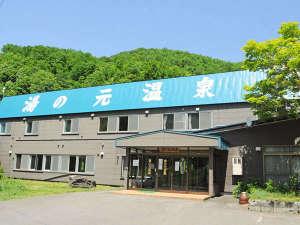湯の元温泉旅館 [ 北海道 三笠市 ]