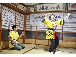 宿の女将さんが踊る陽気なキンニャモニャ踊り♪あなたも一緒にどうぞ^^