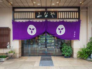 江戸時代寛永年間創業の『ふなや」は、いつの時代も旅の宿として愛され続けています。
