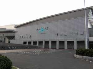 およそ徒歩6分できたえーる(北海道総合体育館)があります!