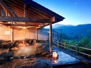 【女性露天】澄んだ空に満点の星空を望める絶景の露天風呂★効能抜群の天然100%です♪