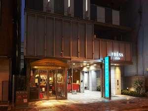 相鉄フレッサイン神田大手町(2020年9月16日グランドオープン)
